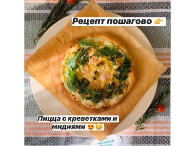 Пицца с креветками и мидиями
