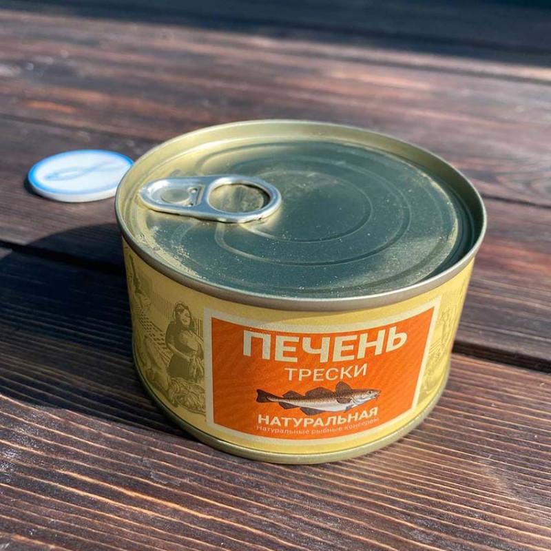 Печень Трески 185 г.