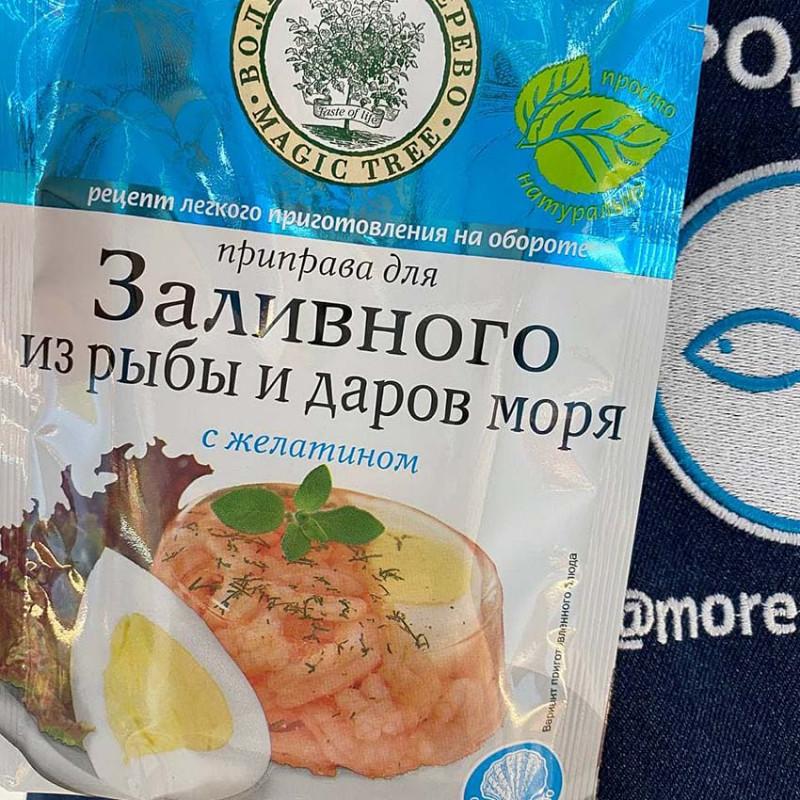 Приправа для заливного из рыбы и даров моря